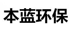 镀锌铁皮风管价格-不锈钢螺旋风管厂家-山东本蓝环保工程有限公司
